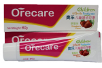 Tiens Children U Smile - detská zubná pasta bez fluoridu